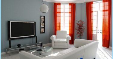 Photo Design House 17 kwadratów